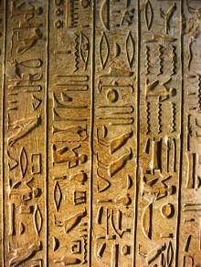 hieroglyphs_1330256556_92